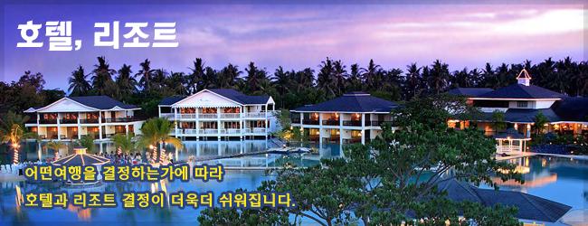 ms_hotel.jpg